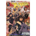 X-MEN N°11. MARVEL COMICS. PANINI.