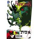 BATWOMAN 38. DC RELAUNCH (NEW 52).