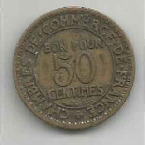 50 CENTIMES. 1928 CHAMBRE DE COMMERCE. LILLE COLLECTIONS.